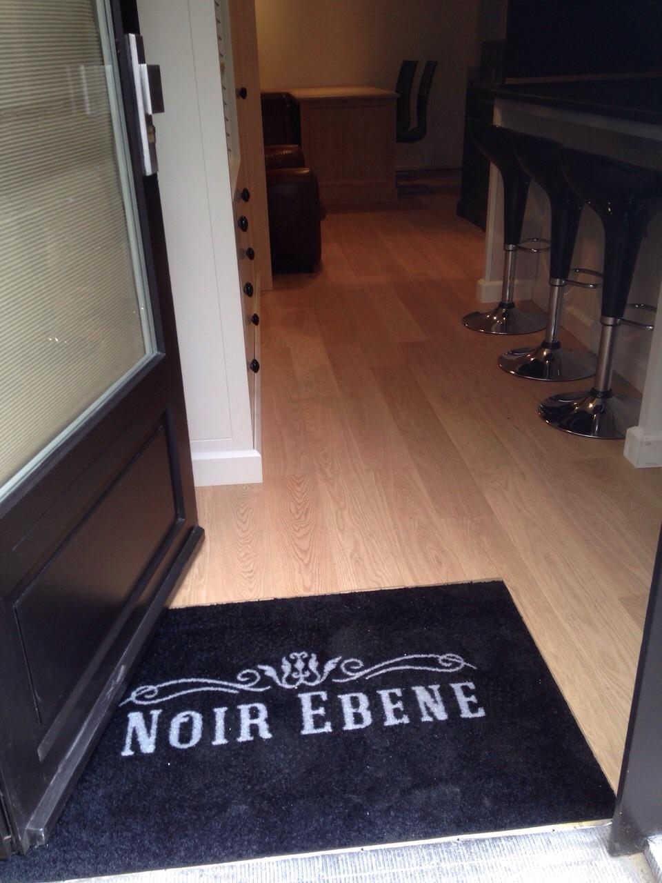 tapis encastrable sur mesure tapis encastrable. Black Bedroom Furniture Sets. Home Design Ideas